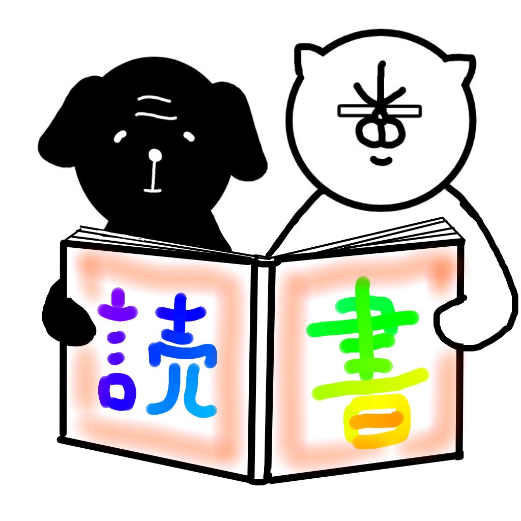 f:id:yurihaka:20181118184832j:plain