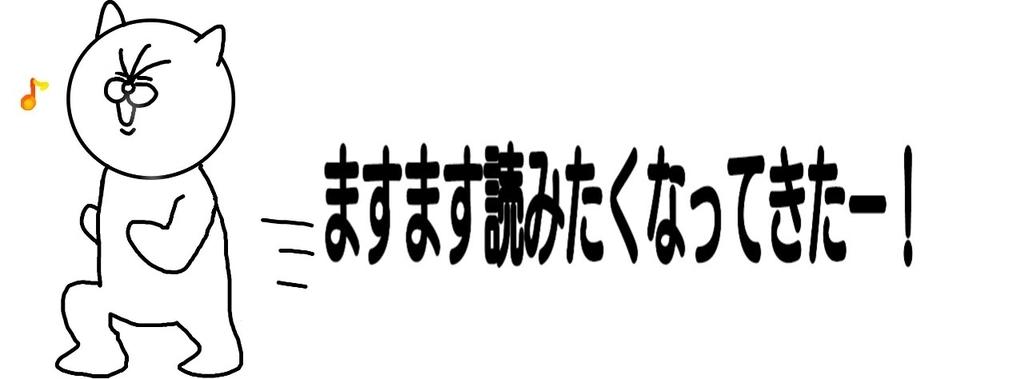 f:id:yurihaka:20181118190043j:plain