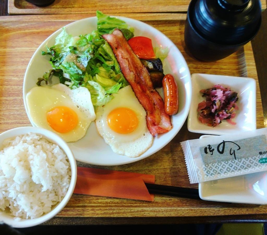 f:id:yurihaka:20181125165036j:plain