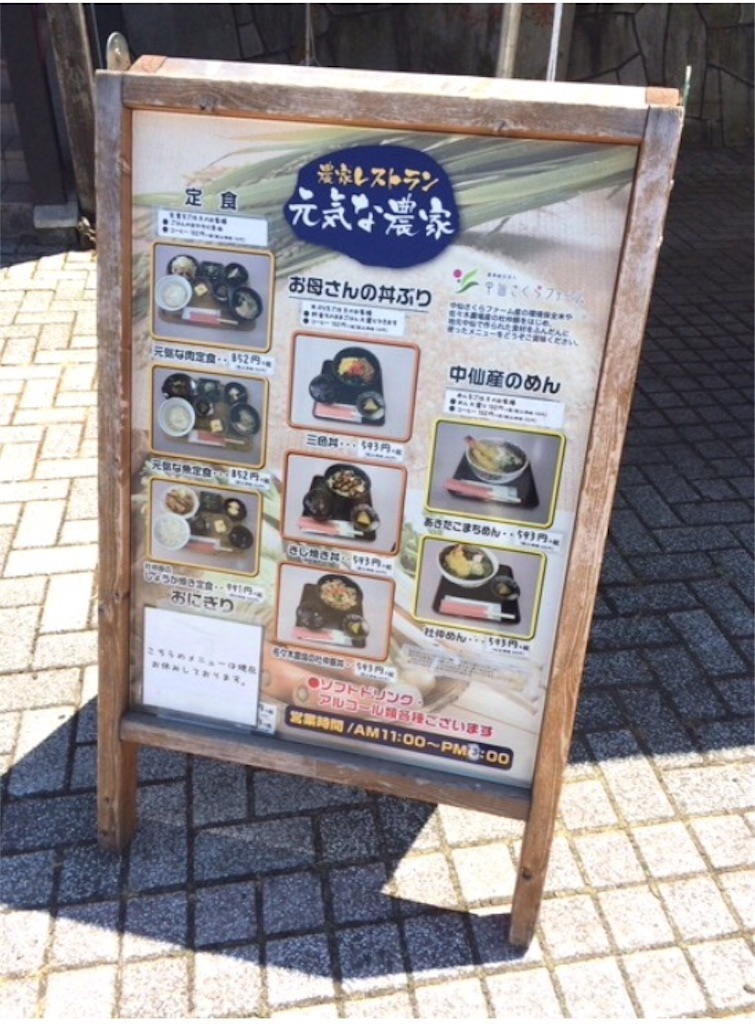f:id:yurihonjo-kosodate:20161010055226j:image