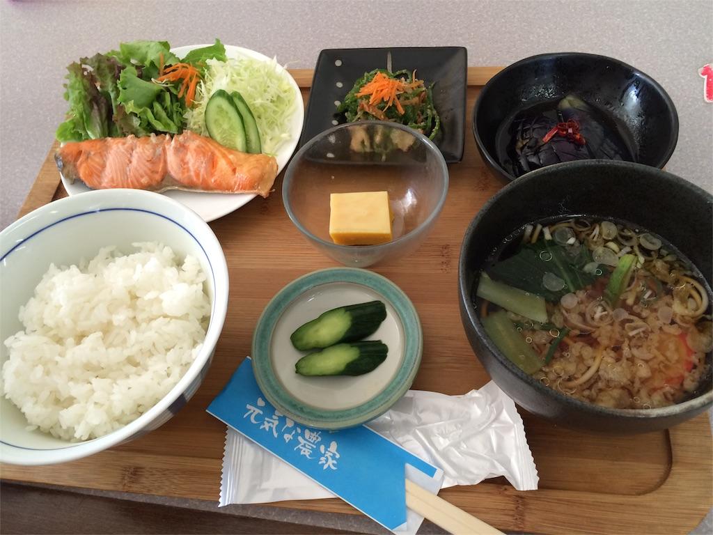 f:id:yurihonjo-kosodate:20161010055344j:image