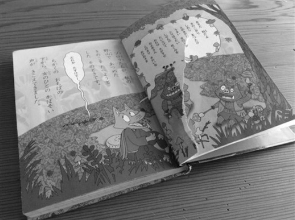f:id:yurihonjo-kosodate:20161010055524j:image