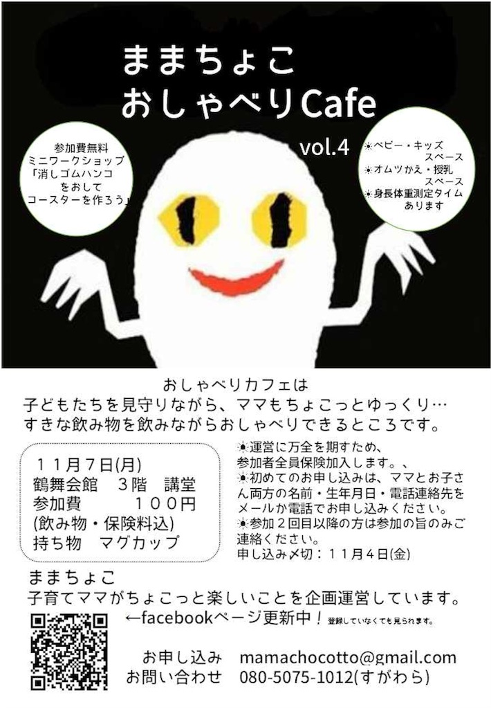 f:id:yurihonjo-kosodate:20161025022411j:image