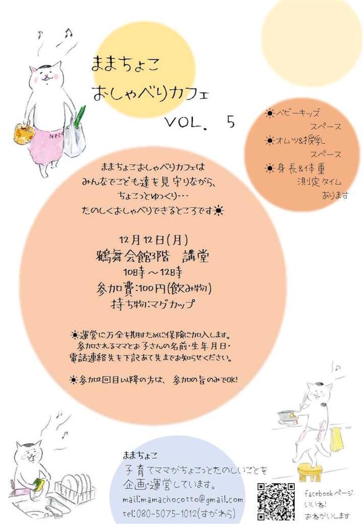 f:id:yurihonjo-kosodate:20161122170323j:image