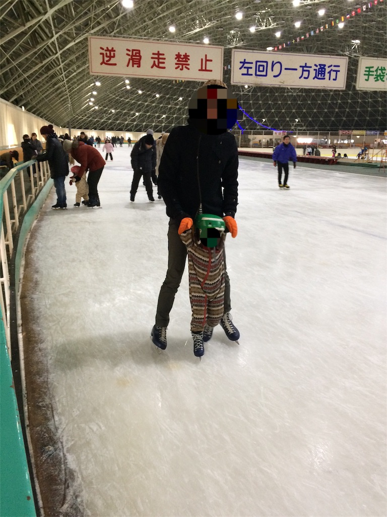 f:id:yurihonjo-kosodate:20170114163318j:image