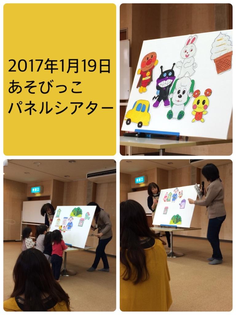 f:id:yurihonjo-kosodate:20170125090206j:image