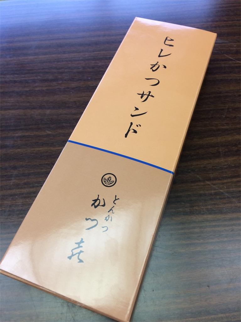 f:id:yurihonjo-kosodate:20170207202156j:image
