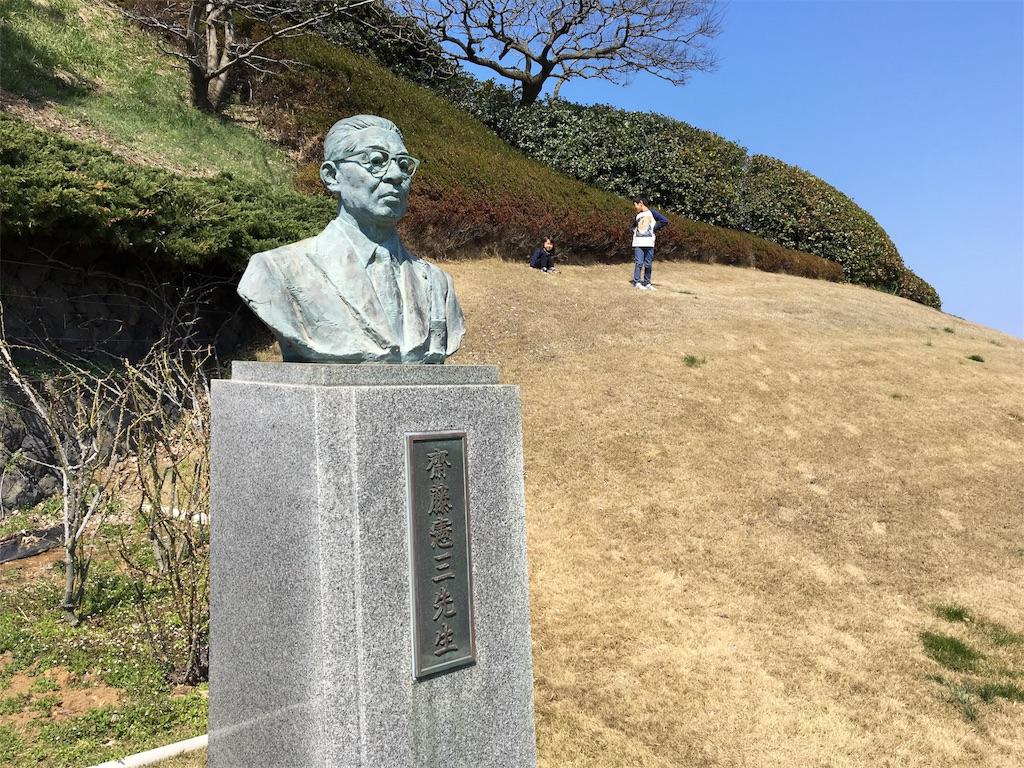 f:id:yurihonjo-kosodate:20170404120647j:image