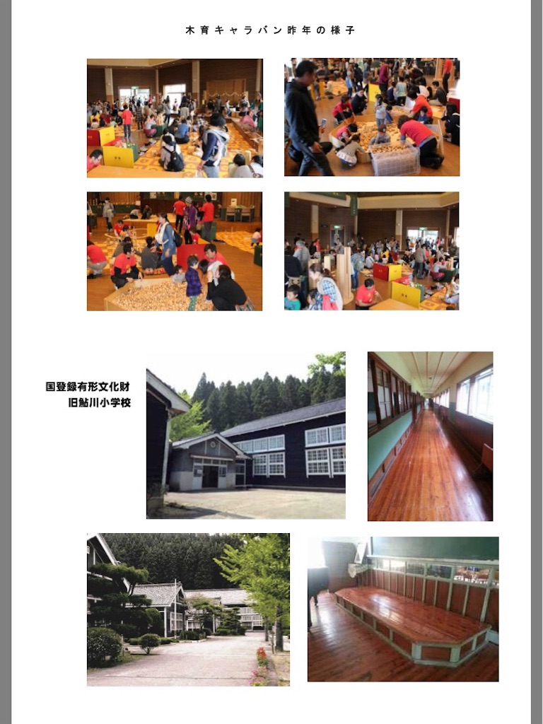 f:id:yurihonjo-kosodate:20170428212300j:image