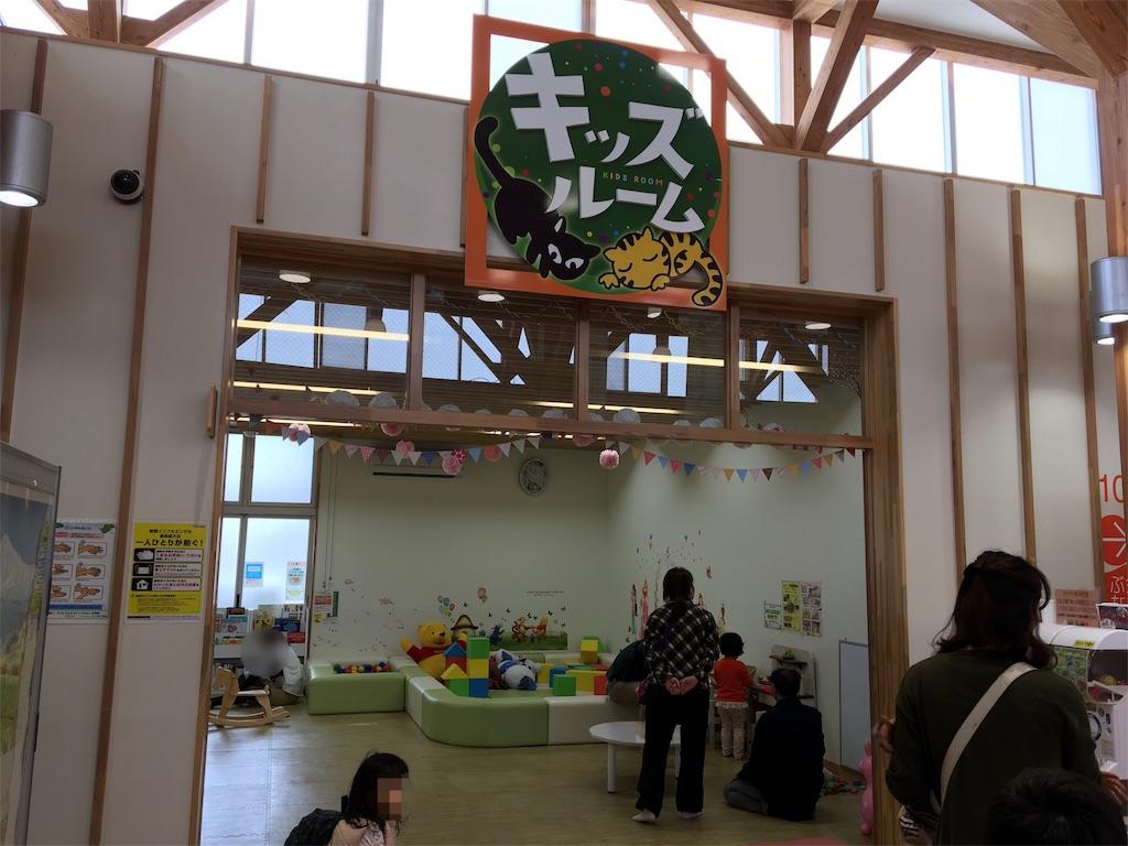 f:id:yurihonjo-kosodate:20170504204716j:image