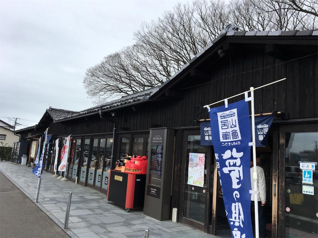 f:id:yurihonjo-kosodate:20170518130624j:image