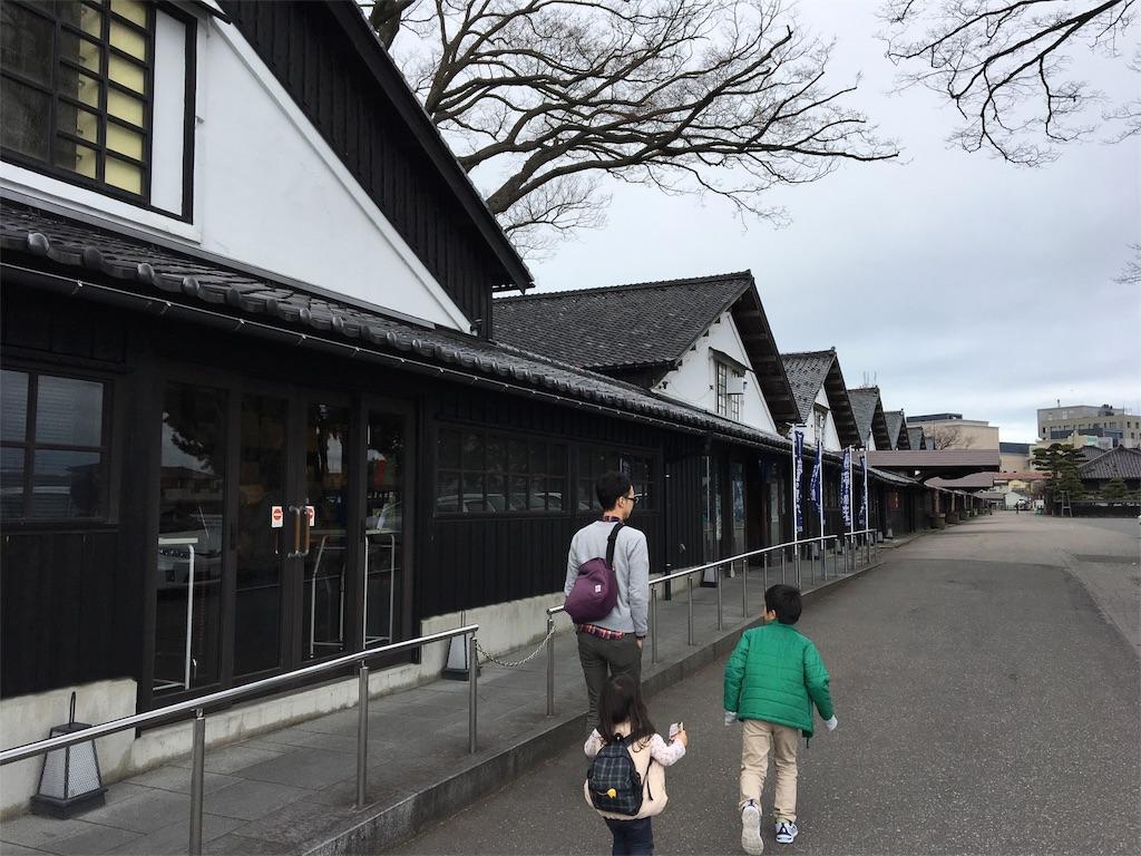 f:id:yurihonjo-kosodate:20170518131223j:image