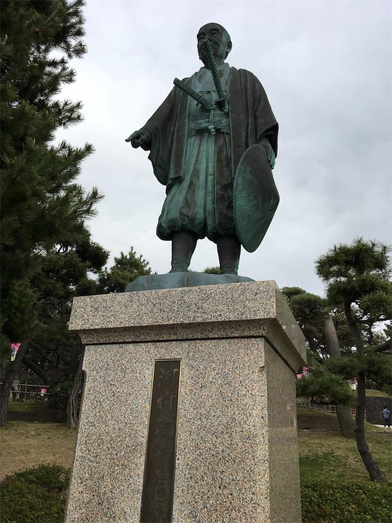 f:id:yurihonjo-kosodate:20170518131508j:image