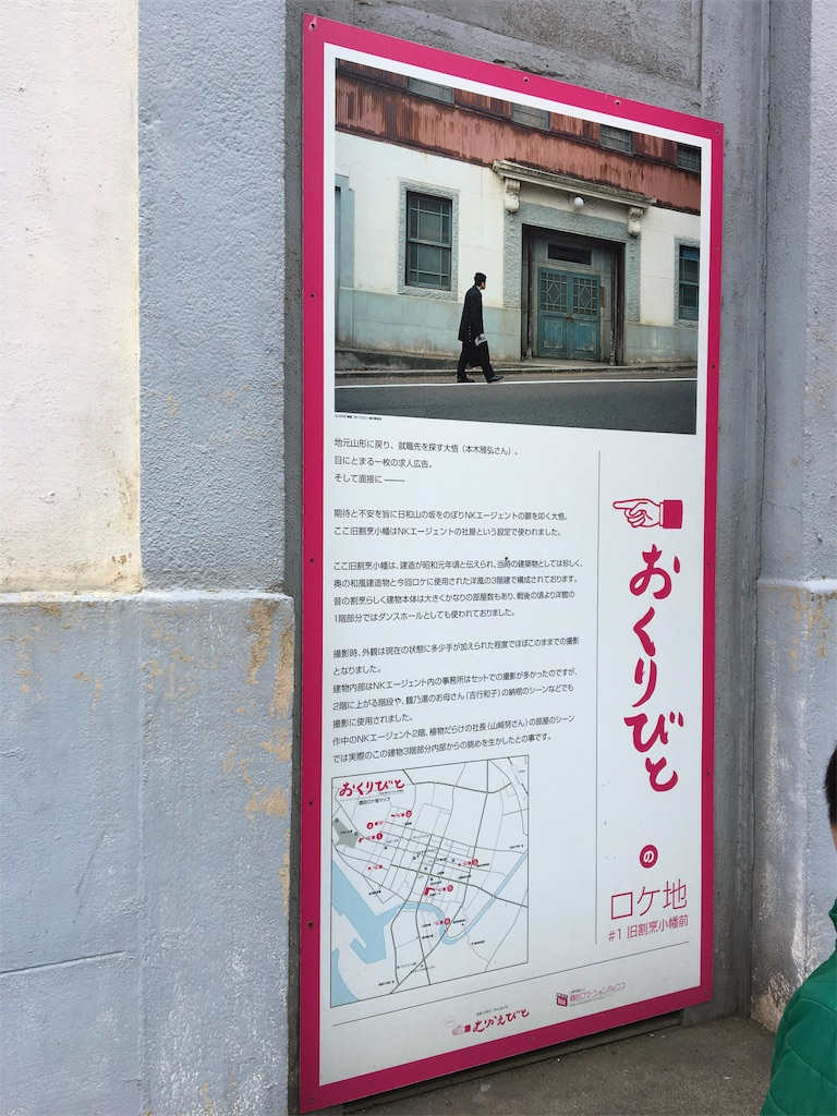 f:id:yurihonjo-kosodate:20170518131659j:image