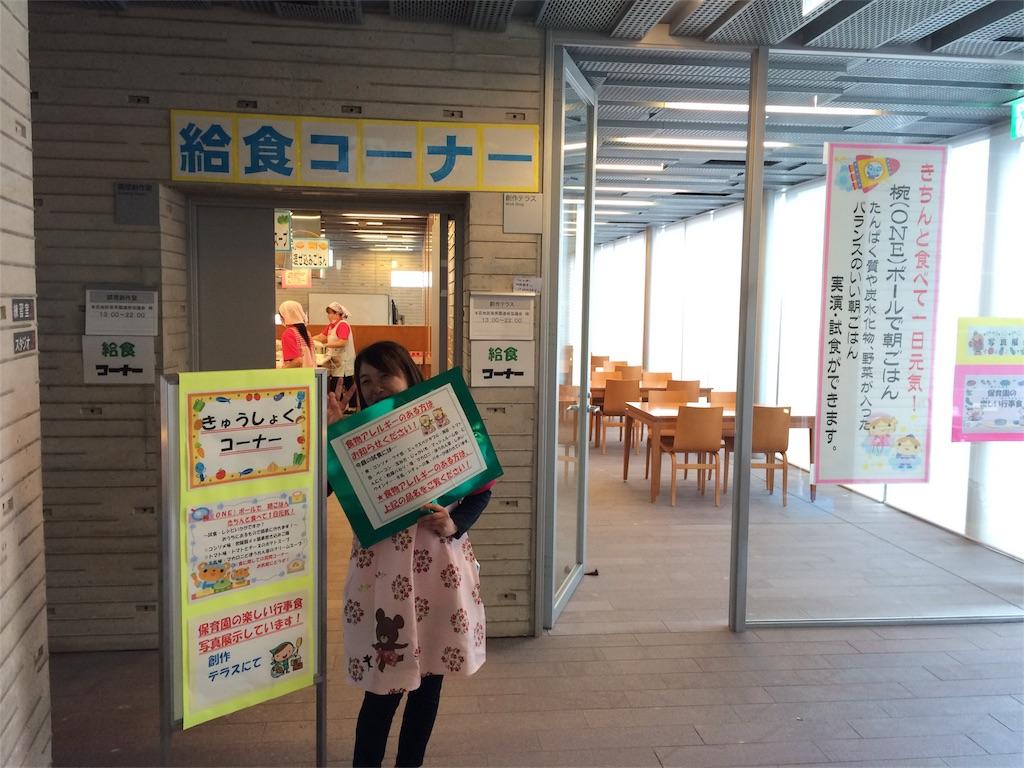 f:id:yurihonjo-kosodate:20170630231009j:image