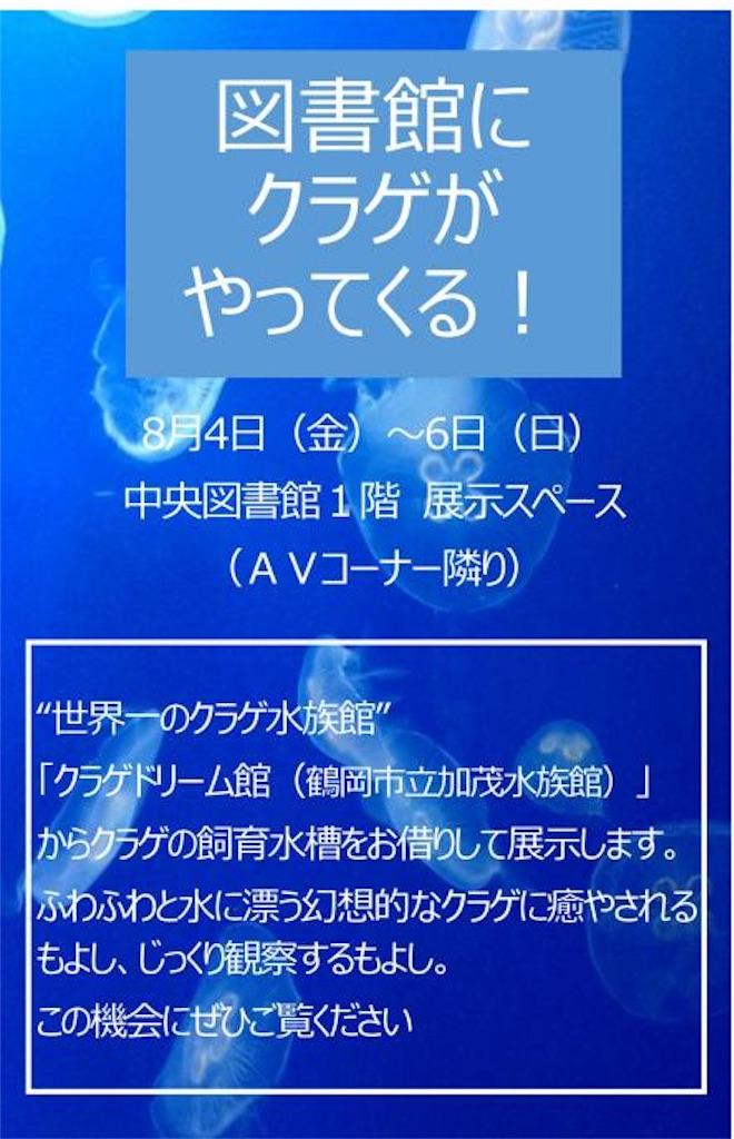 f:id:yurihonjo-kosodate:20170805071022j:image