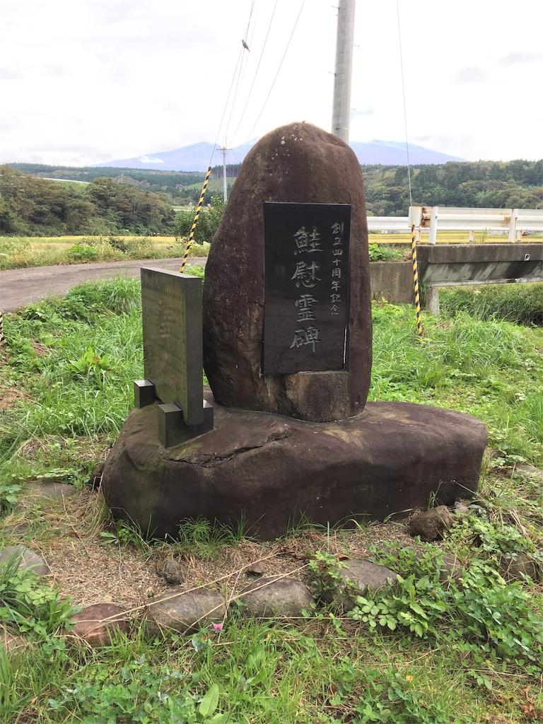 f:id:yurihonjo-kosodate:20171014184501j:image