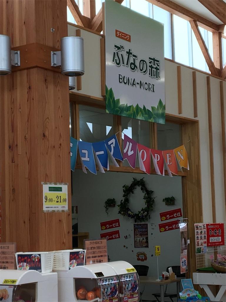 f:id:yurihonjo-kosodate:20171118110933j:image