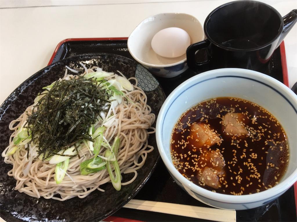 f:id:yurihonjo-kosodate:20171118111121j:image