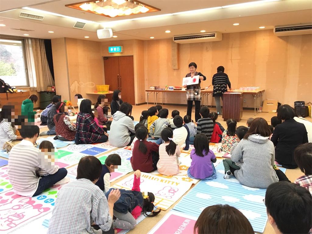 f:id:yurihonjo-kosodate:20171118141333j:image