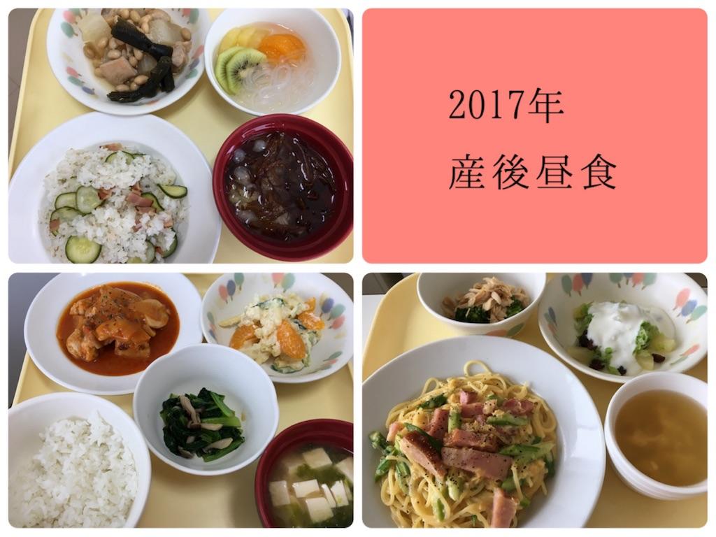 f:id:yurihonjo-kosodate:20180103174621j:image