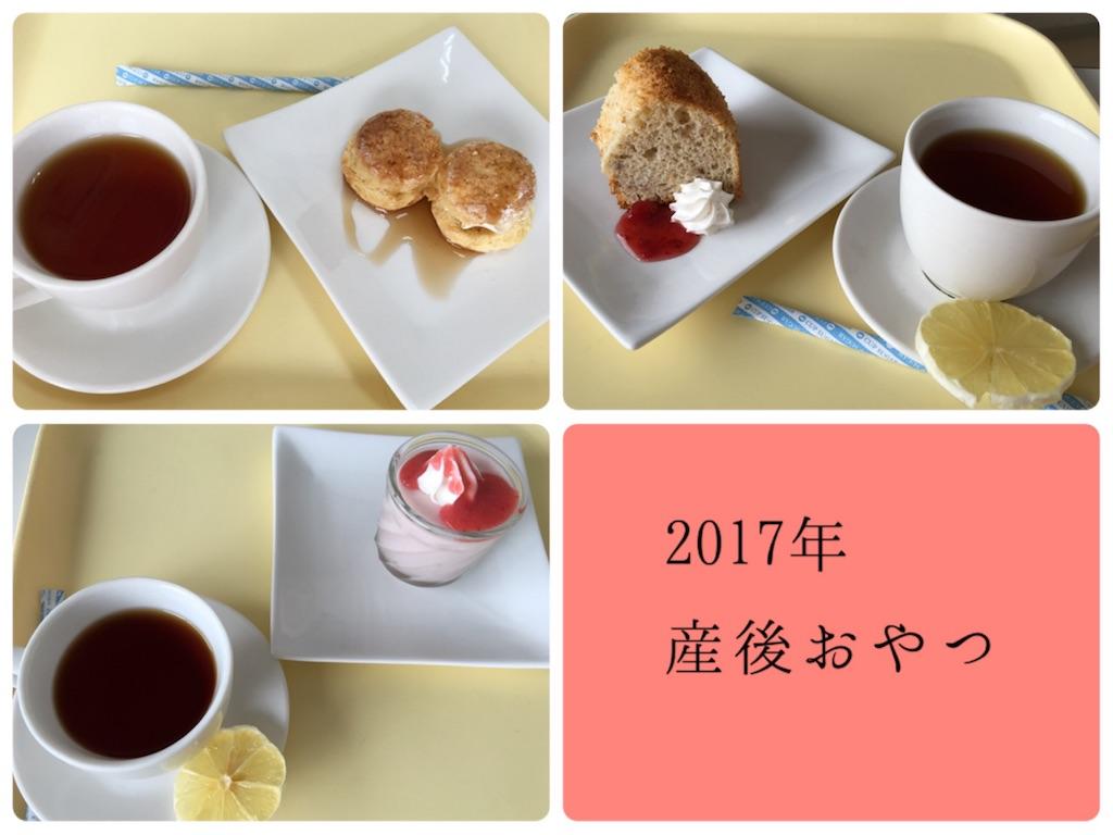 f:id:yurihonjo-kosodate:20180103174640j:image