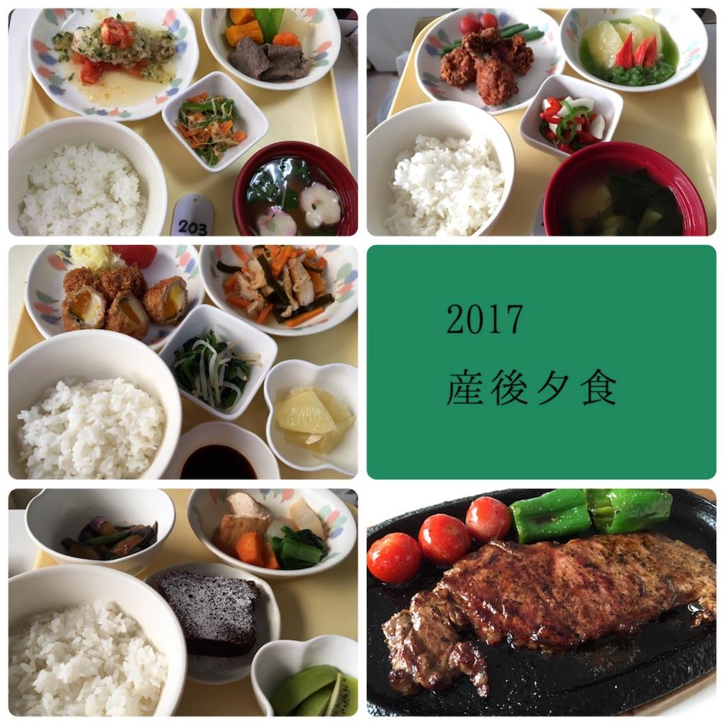 f:id:yurihonjo-kosodate:20180103174712j:image