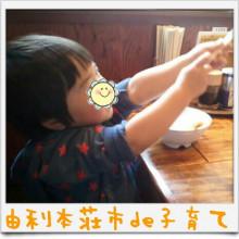 2012-04-23_18.26.58.jpg