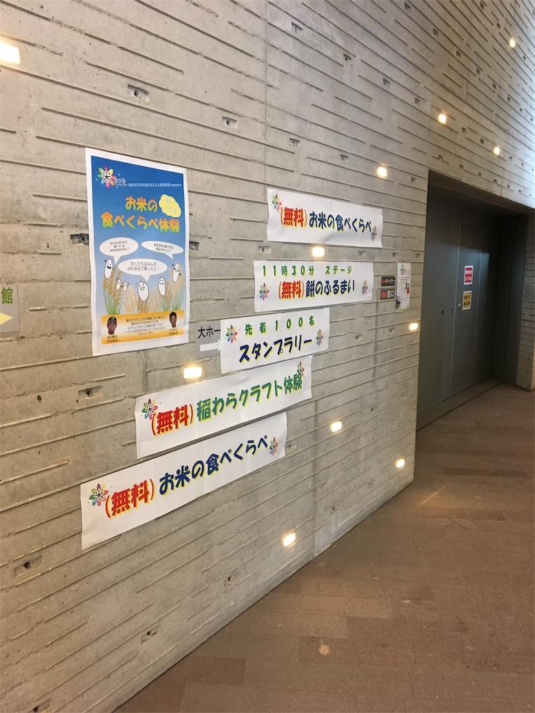 f:id:yurihonjo-kosodate:20180224121911j:image