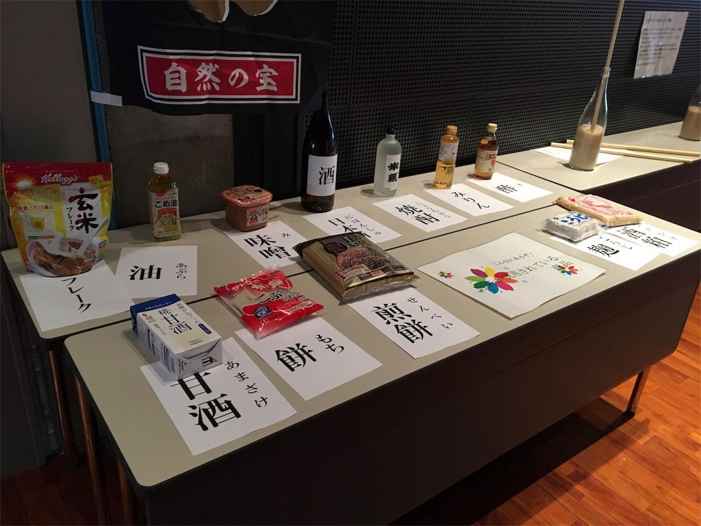f:id:yurihonjo-kosodate:20180224122358j:image