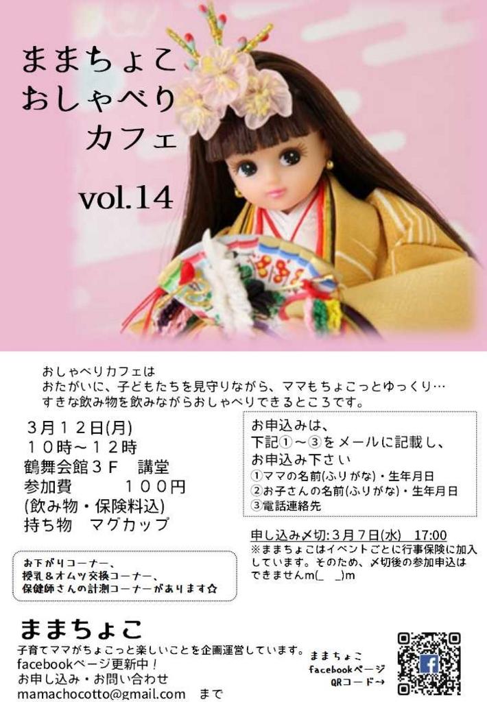 f:id:yurihonjo-kosodate:20180225113016j:plain