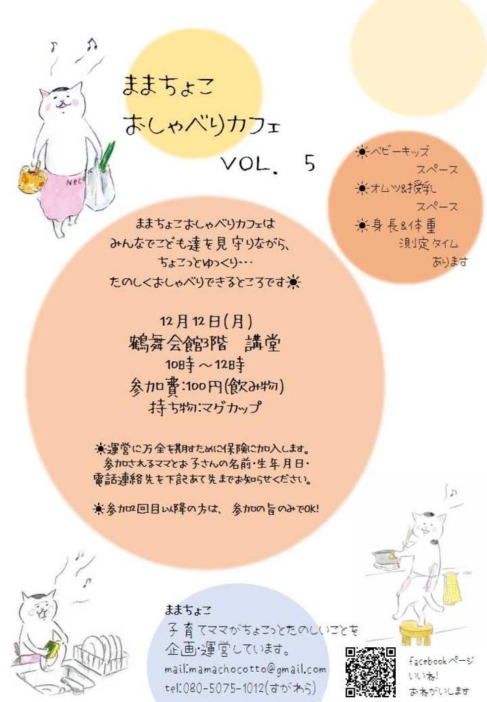 f:id:yurihonjo-kosodate:20180225113154j:plain