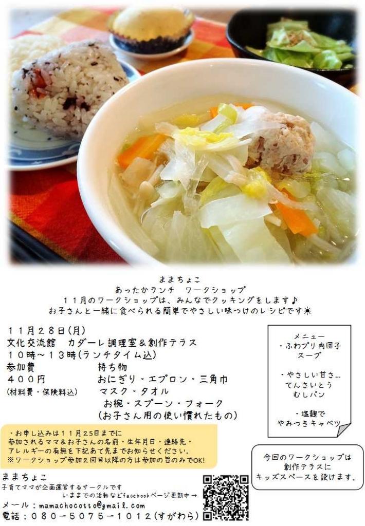 f:id:yurihonjo-kosodate:20180225113239j:plain
