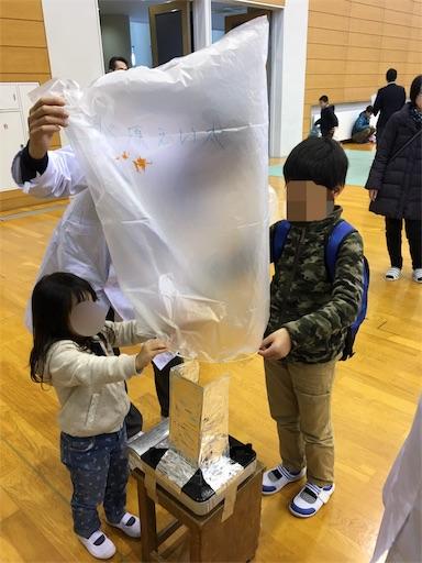 f:id:yurihonjo-kosodate:20180226021156j:image