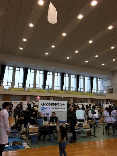 f:id:yurihonjo-kosodate:20180226021237j:image