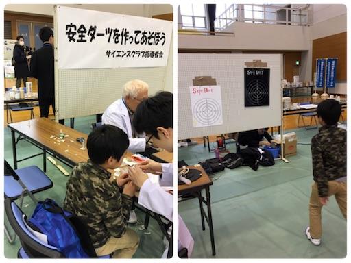 f:id:yurihonjo-kosodate:20180226021633j:image