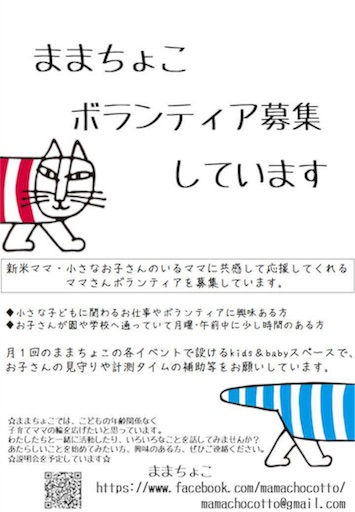 f:id:yurihonjo-kosodate:20180304125427j:image
