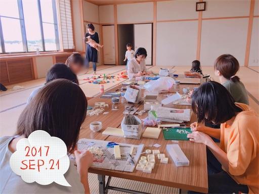 f:id:yurihonjo-kosodate:20180313061146j:image