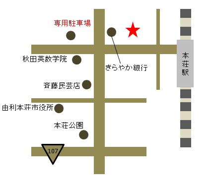 f:id:yurihonjo-kosodate:20180318122842p:plain