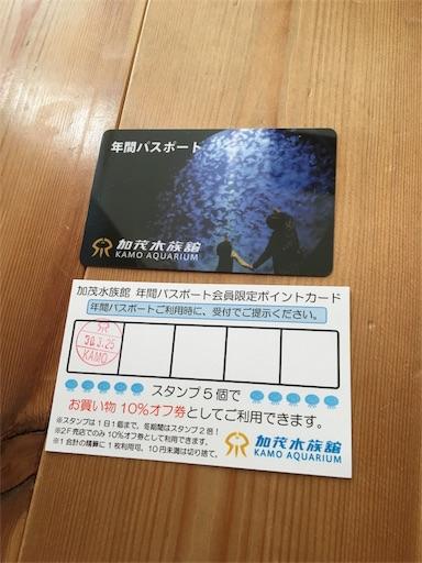 f:id:yurihonjo-kosodate:20180331095302j:image