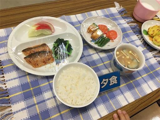 f:id:yurihonjo-kosodate:20180401165538j:plain