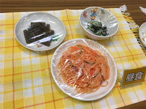 f:id:yurihonjo-kosodate:20180401165555j:plain