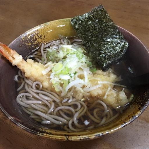f:id:yurihonjo-kosodate:20180415165954j:image