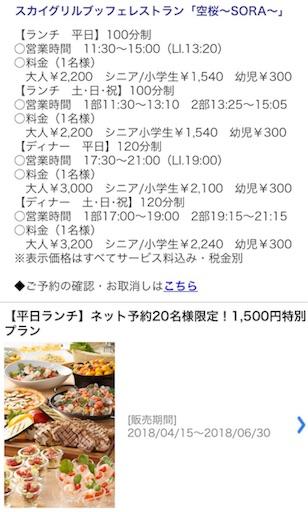 f:id:yurihonjo-kosodate:20180508123133j:plain