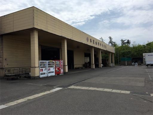 f:id:yurihonjo-kosodate:20180515165302j:image
