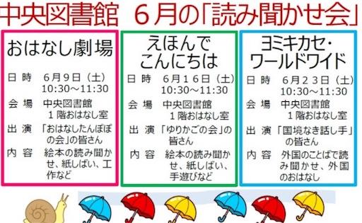 f:id:yurihonjo-kosodate:20180604090248j:plain