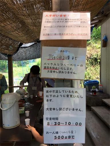 f:id:yurihonjo-kosodate:20180720113136j:image