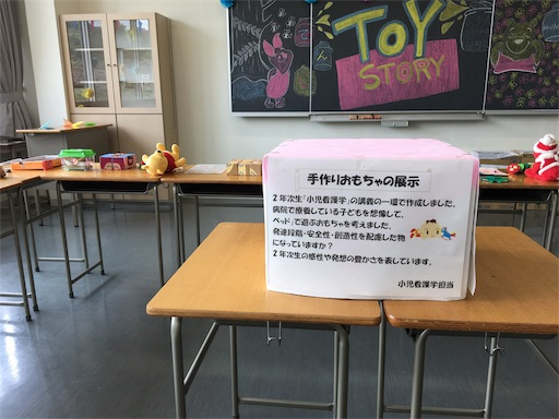 f:id:yurihonjo-kosodate:20180721170614j:image