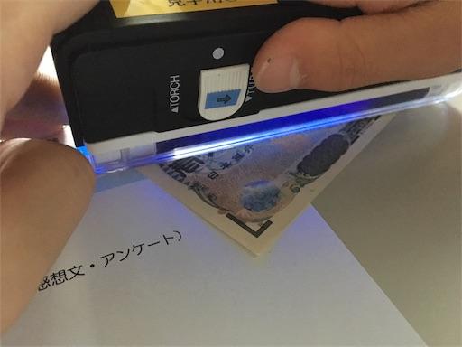 f:id:yurihonjo-kosodate:20180804050157j:image