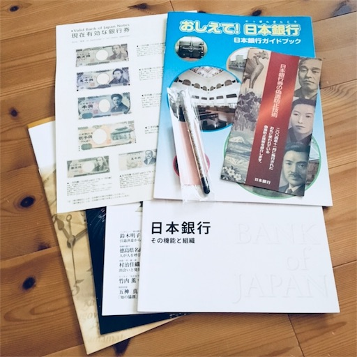 f:id:yurihonjo-kosodate:20180804050946j:image